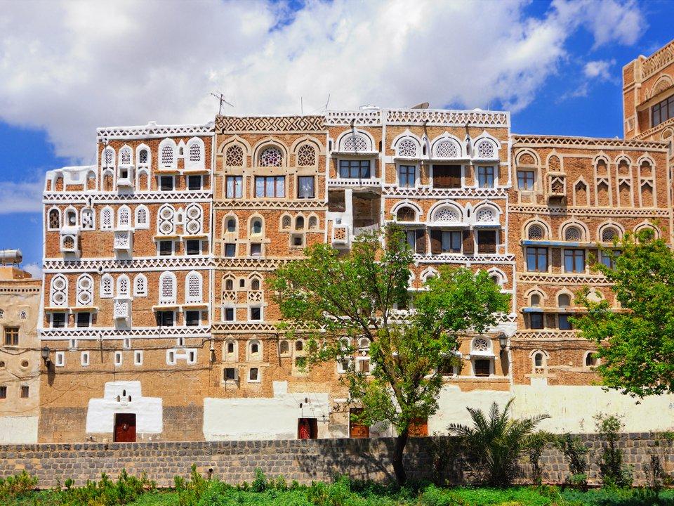 Дешевые авиабилеты Новосибирск Йемен